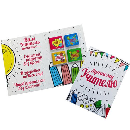 """Շոկոլադե շնորհավորական բացիկ """"Лучшему учителю"""""""